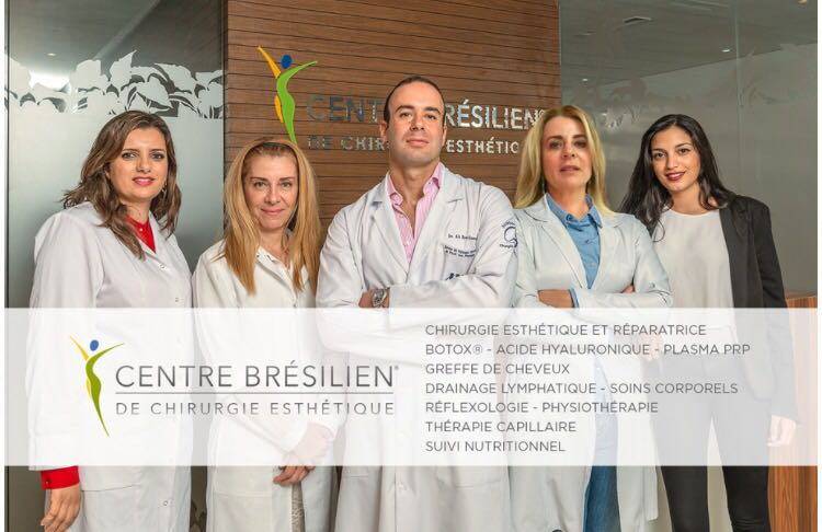 centre-bresilien-chirugie-estheique-rabat-dr-ali-bouchama-5