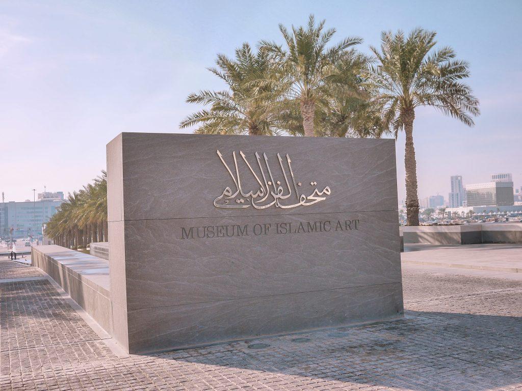 visit-qatar-doha-city-guide-voyage-tips23